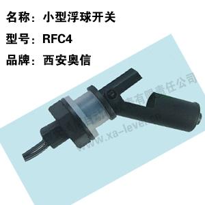 小型液位控制器RFC4 浮球开关RFC4 水位开关C4