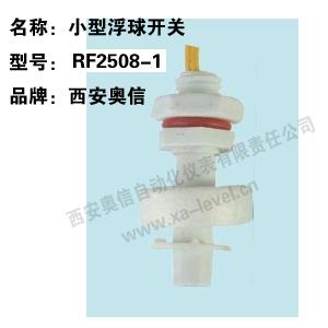 塑料小型浮球液位控制器RF2508P 液位控制器2508P
