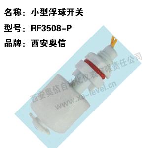 小型液位控制器RF3508-P 水位开关RF3508-P