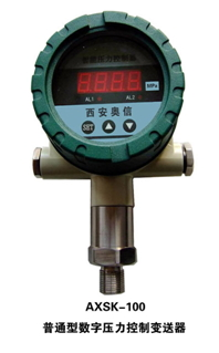 智能数显压力控制器AXSK-100 压力变送器控制器 压力控制变送器