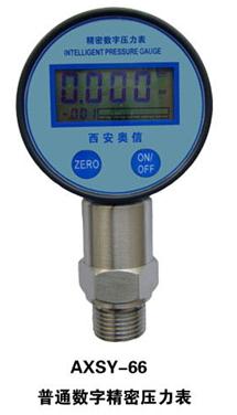 电池供电数字压力表AXSY66 数字精密压力表 精密数字压力表 数字精密压力表