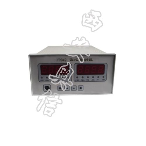 DF9052双通道轴承振动监测仪DF9052 双通道轴承振动监测仪DF9052