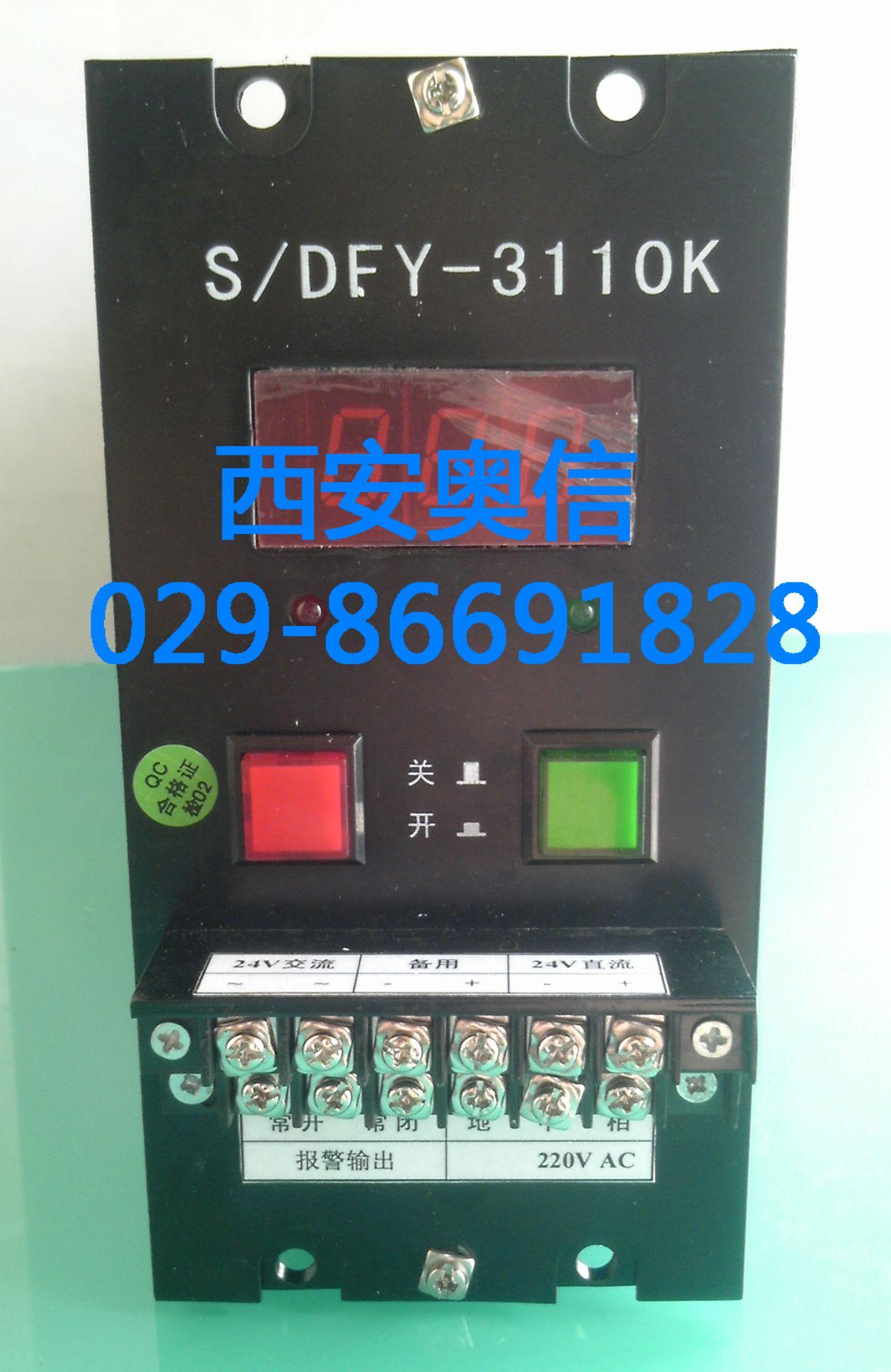DFY-5110K SFY-5110K稳压电源