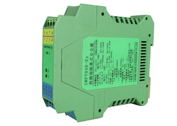 SWP-7047 SWP-7035 SWP-7036配电器 SWP-7038 SWP-7138 SWP-7039
