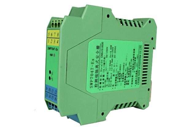 SWP-7011-EX SWP-7111-EX开关量输入隔离式安全栅 SWP-7018-EX