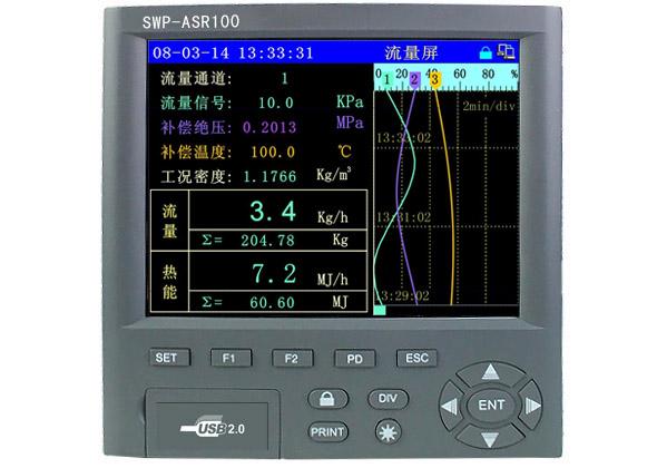 SWP-ASR100流量型无纸记录仪 SWP-ASR102 SWP-ASR104