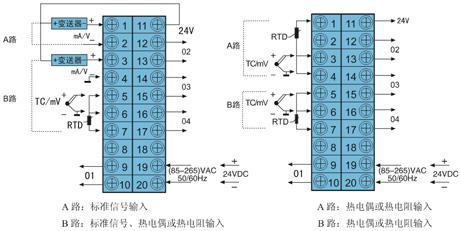 示双路输入控制数字仪表接线图-数字仪表信号 如液位图片
