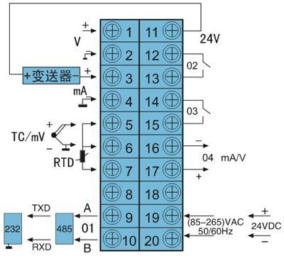 液晶显示变送控制数字仪表接线图