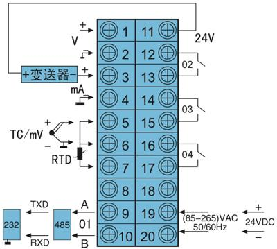 液晶显示位式控制数字仪表接线图