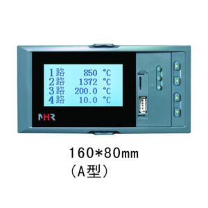虹润仪表NHR-7620液晶液位容积显示控制仪
