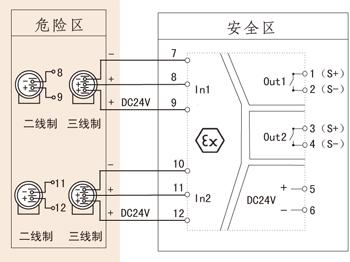 三相电压变送器外部接线图