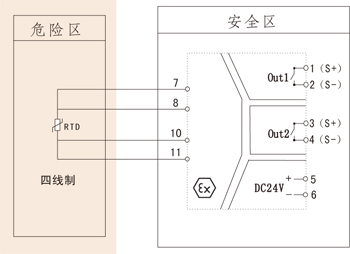 pt100热电阻四线接线图