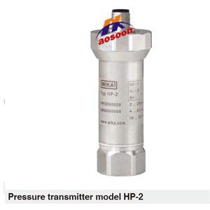 超高压压力变送器HP-2 1500MPa压力变送器 1000MPa压力变送器