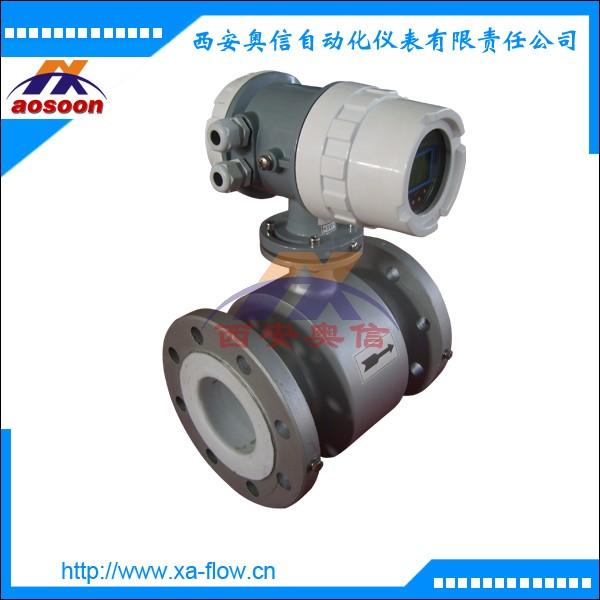 电磁流量计AXLDG-100 腐蚀液体电磁流量计 水务电磁流量