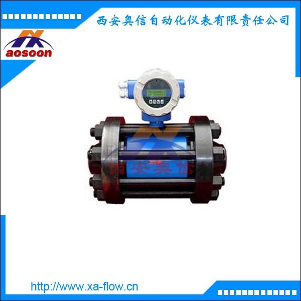 高压电磁流量计 AXLDE-65 西安流量计 防腐高压电磁流量计