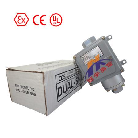 美国CCS压差开关604D1压力控制器