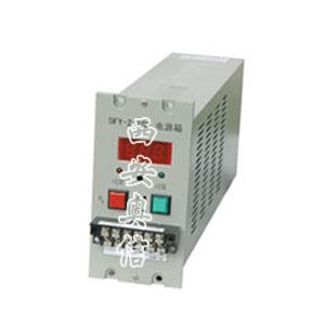 电源箱DFY-2110 5A 开关电源DFY-2110K