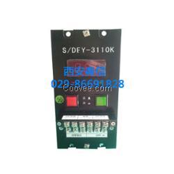 开关电源DFY-4110K 电源箱DFY-4110 稳压电源