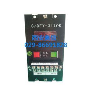 电源箱 SFY-5110K/20A型开关电源 SFY-5110K 开关电源