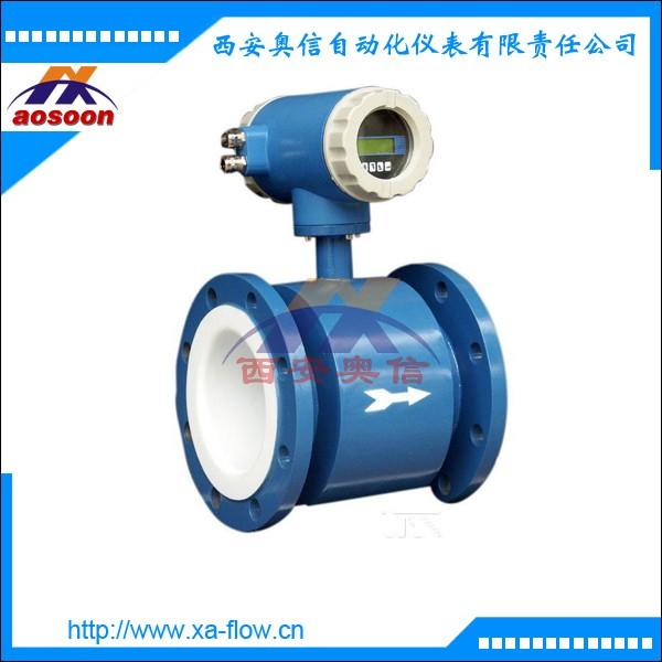 盐水流量计 AXLDG-80 电磁流量计 液体电磁流量计 水务电磁流量计