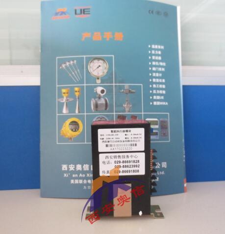 电动执行器控制机构 CPA100-220控制模块 电动阀模块