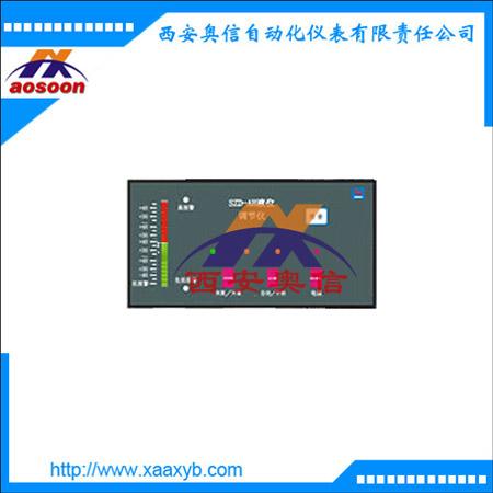 SZD-A液位调节仪 液位控制仪 SZD-AH