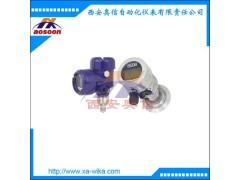 wika过程压力变送器 威卡数显压力变送器 IPT-10