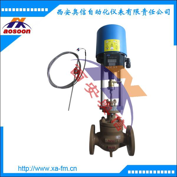 ZZWPE电动温度调节阀 ZZWPE-16 自力式电控温度调节阀