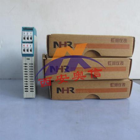 NHR-A33-27/X-0/0 隔离栅 虹润NHR温度变送器