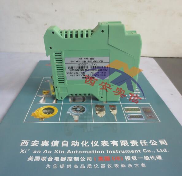 AXPG-1001S信号隔离器 西安信号隔离器