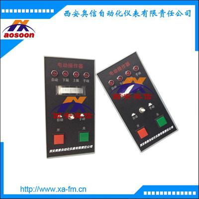SFD-2002电动操作器 SFD-2001A 伺服操作器