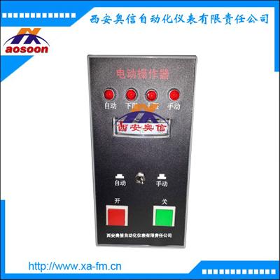 DFD-07电动操作器 DFD-0700 电动手操器
