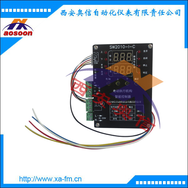 SW2010-I-C 电动执行器控制模块 SW2010智能控制器