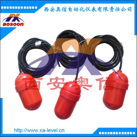 CS1-RC浮球液位开关 电缆浮球液