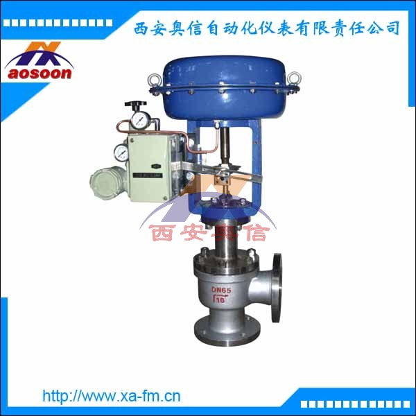 ZMAS气动薄膜高压角型调节阀 ZMBS-16气动薄膜调节阀
