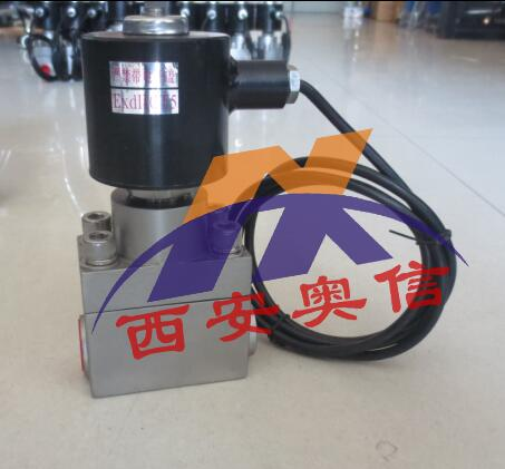 ZCF-16氮气电磁阀 ZCF电磁阀