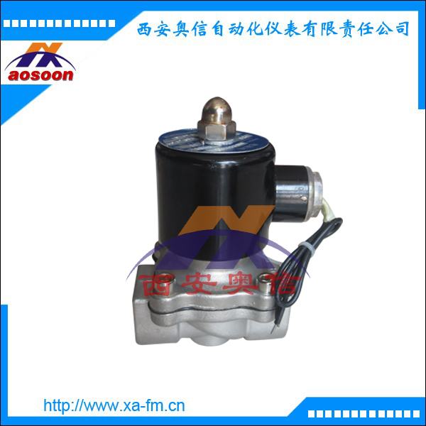 ZQDF蒸汽(液用)电磁阀 ZQDF-16(DN50)电磁阀