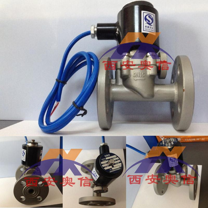 ZBSF-16不锈钢电磁阀 ZBSF(DN65)蒸汽电磁阀
