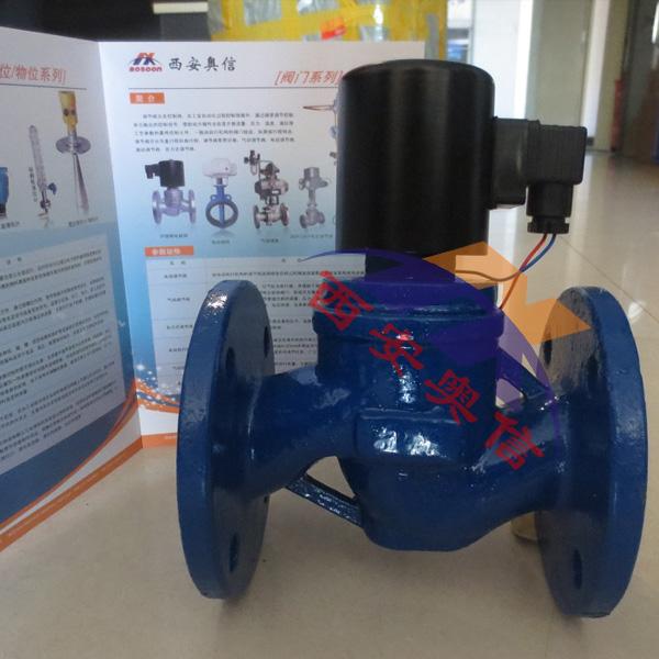 ZCLF电磁阀 ZCLF-16(DN50)水用电磁阀