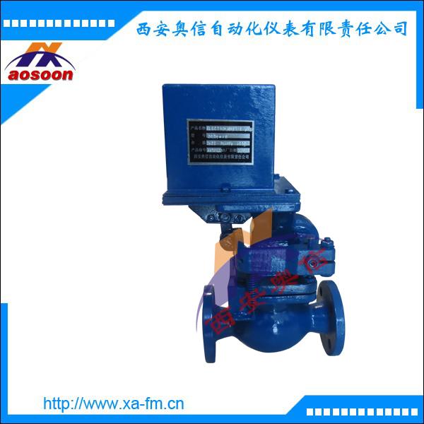 ZCZH高温高压电磁阀 ZCZG-16法兰式电磁阀
