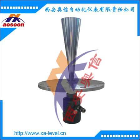 喇叭口雷达液位计 LD803智能型雷