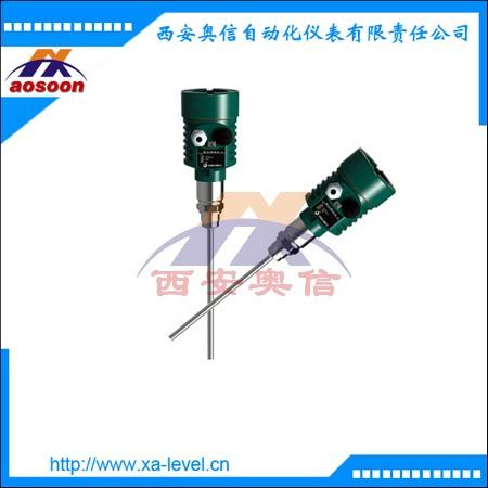 单杆式雷达液位计 LD702接触式雷