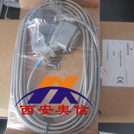 PR9268/201-000振动速度传感器 德国EPRO