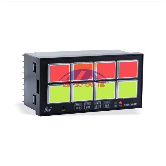SWP-X803-R带录音闪光报警控制仪