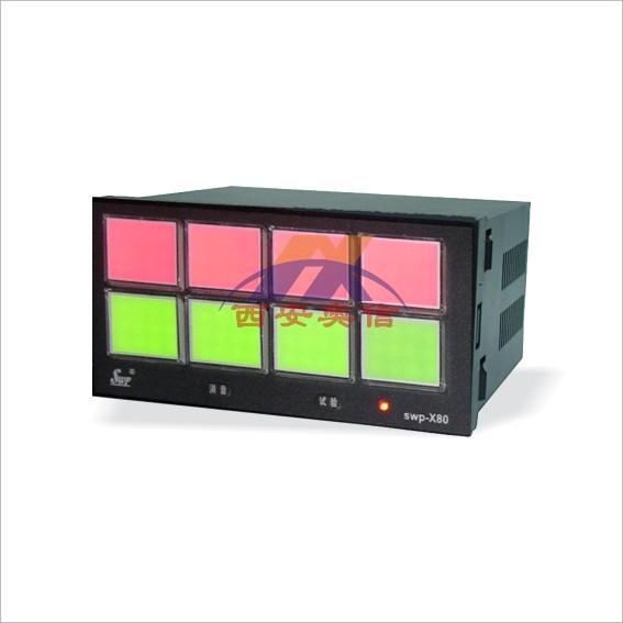 SWP-X803-N闪光报警控制仪 昌辉西安办