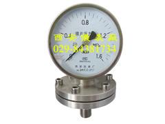 西安仪表厂YPF-150F膜片压力表