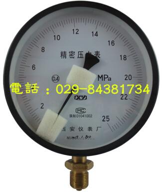 YB-150普通精密压力表
