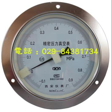 YB-150ZQ精密压力真空表