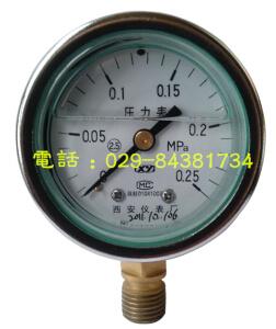 西安仪表厂YTN-60耐震压力表