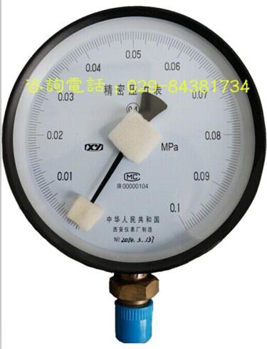 YB-150西仪精密压力表0.4级
